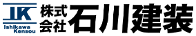 株式会社石川建装